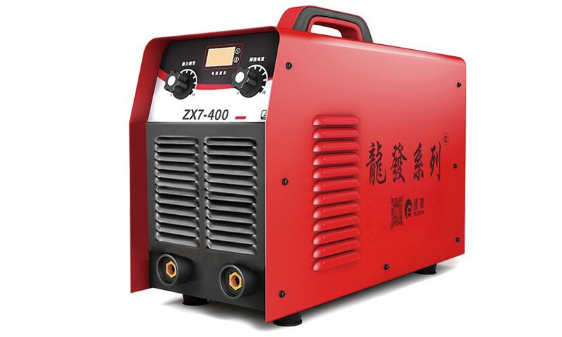 龙发ZX7-400(LDZ4023)