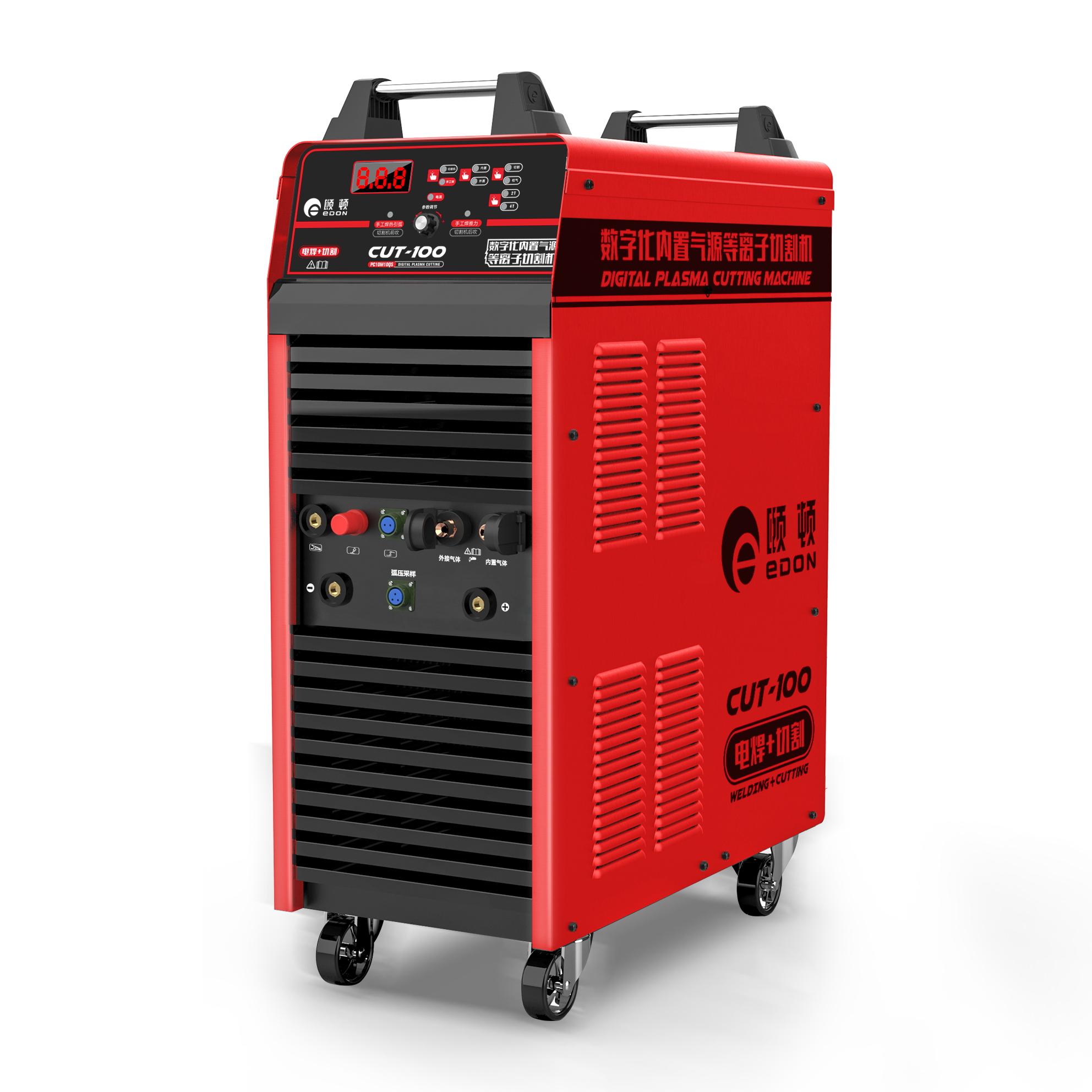 数字化CUT-100P(内置气泵)